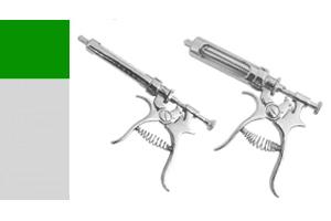 Syringes Calf Puller & Hog Catcher (11)